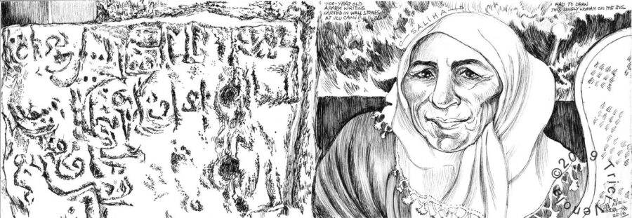 Plein air drawing of ancient carving with traditional Turkish woman