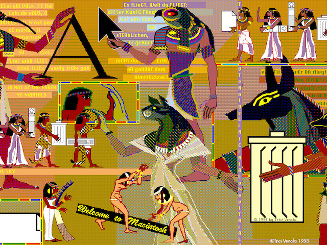 vintage 8-bit computer art of Egyptian figurines