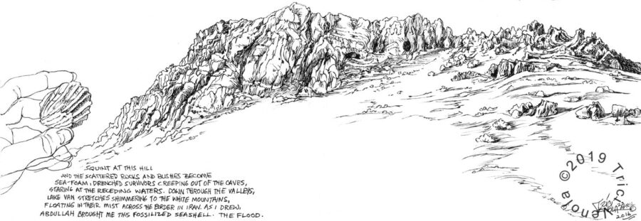 Plein air drawing of Eastern Turkish lanscape